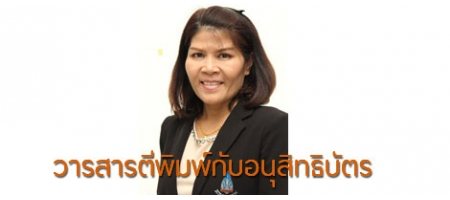 https://vet.kku.ac.th/main/index.php?option=com_content&view=article&id=1769&catid=6&Itemid=17