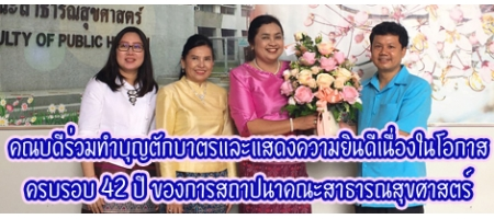 https://vet.kku.ac.th/main/index.php?option=com_content&view=article&id=1737&catid=5&Itemid=17