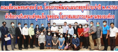 https://vet.kku.ac.th/main/index.php?option=com_content&view=article&id=1761&catid=5&Itemid=17