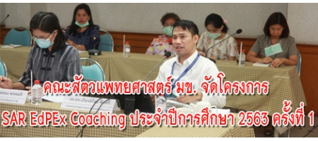 https://vet.kku.ac.th/main/index.php?option=com_content&view=article&id=1760&catid=5&Itemid=17