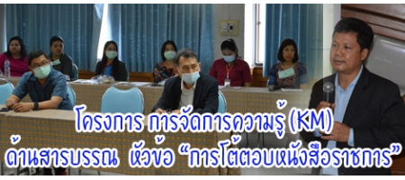 https://vet.kku.ac.th/main/index.php?option=com_content&view=article&id=1759&catid=5&Itemid=17