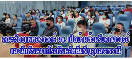 https://vet.kku.ac.th/main/index.php?option=com_content&view=article&id=1735&catid=5&Itemid=17