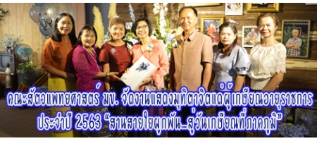 https://vet.kku.ac.th/main/index.php?option=com_content&view=article&id=1711&catid=5&Itemid=17